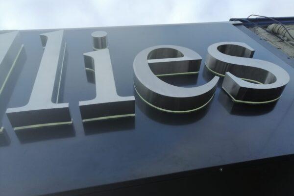 End of Gillies logo