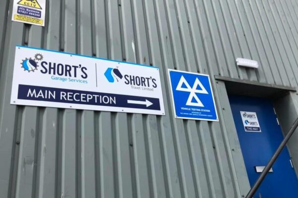 Shorts signage recently installed